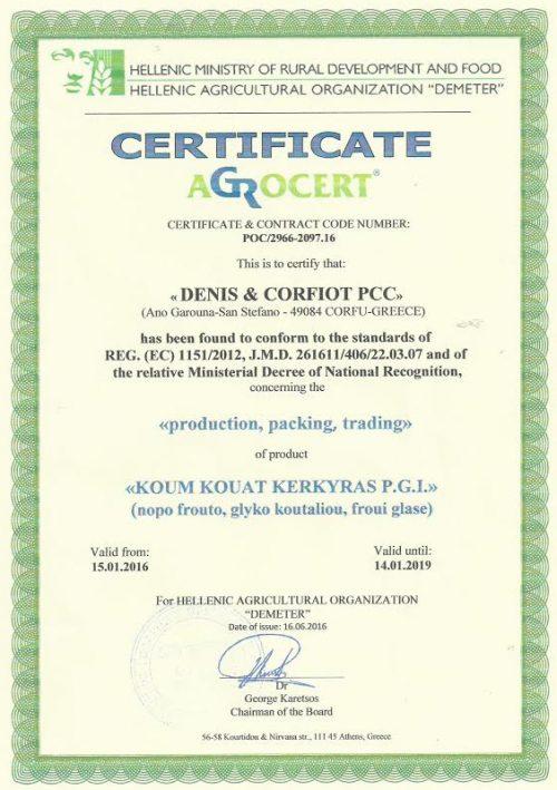 Certificate Agrocert