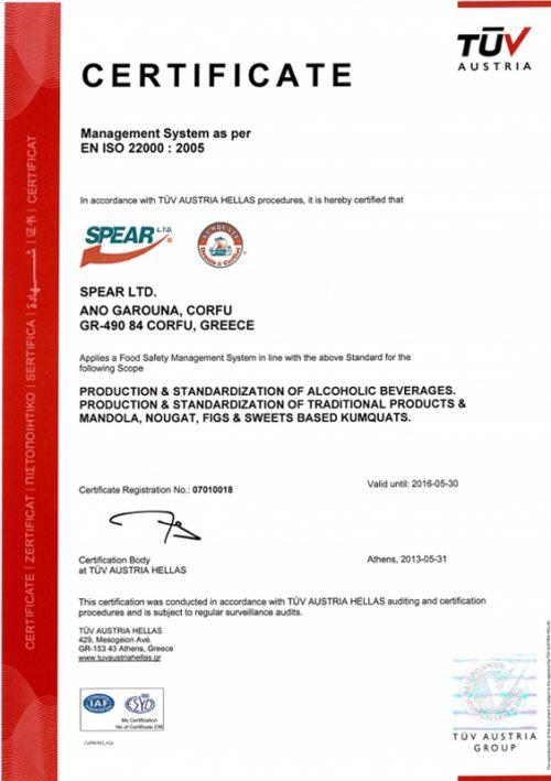 Certificate TUV Austria